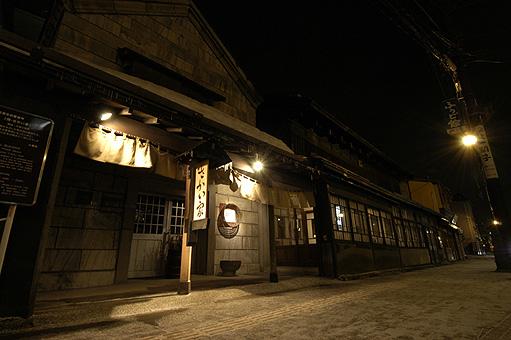 商家茶屋さかい屋 小樽市指定歴史的建造物 (小樽市) 3/11/04