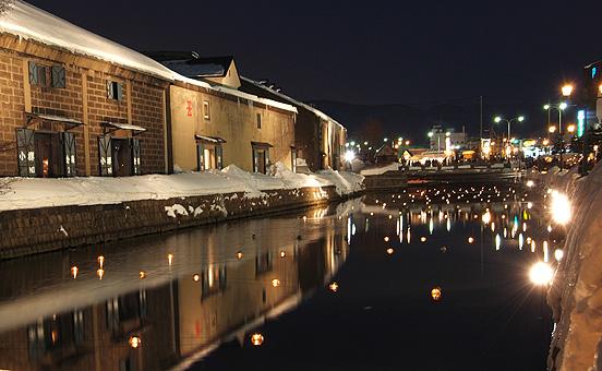 小樽運河 (小樽市) 2/16/05